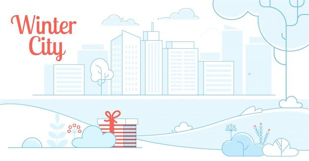 ブッシュの下の冬の都市デザインとギフト Premiumベクター