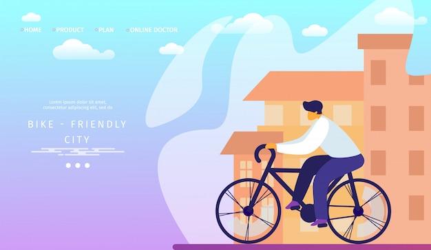 ランディングページのテンプレート。自転車に優しい街。男乗馬と旅行自転車。 Premiumベクター