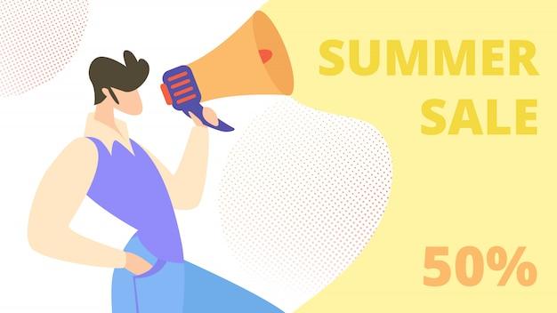 広告バナー書かれた夏のセール Premiumベクター