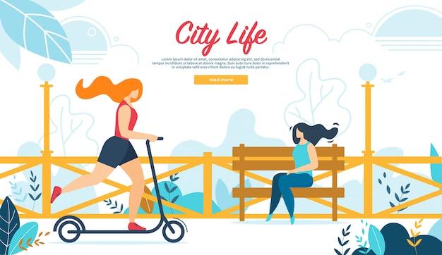 公共の公園のバナーで若い女性運転スクーター Premiumベクター