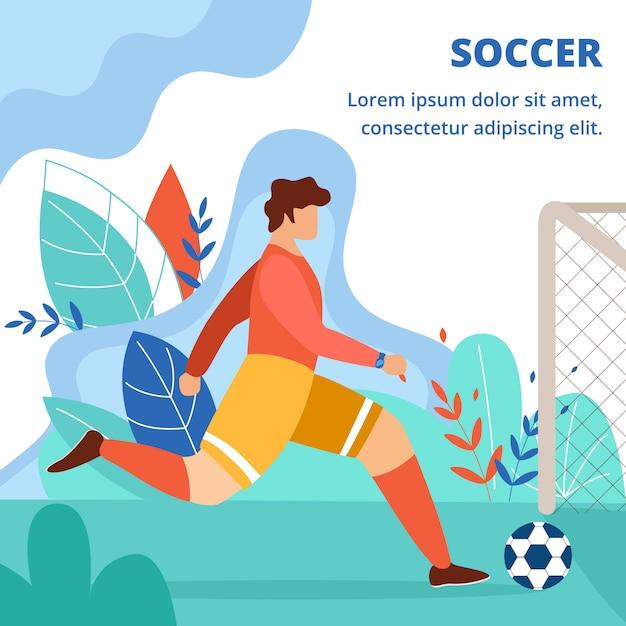 サッカー大会、試合、サッカー選手のヒットゴール Premiumベクター