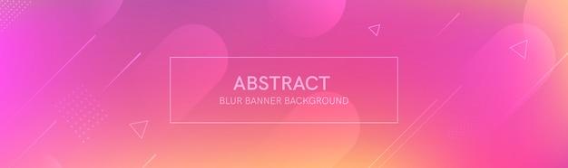 グラデーションの形状と明るい色で背景をぼかした抽象的なバナー。ダイナミックシェイプコンポジション。 Premiumベクター