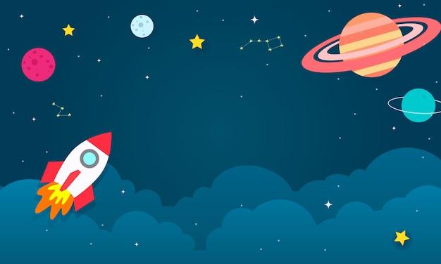 宇宙背景のベクトル図です。 Premiumベクター