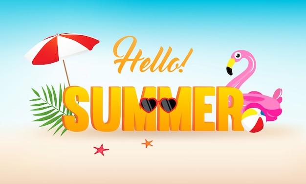Здравствуйте! летний вектор Premium векторы