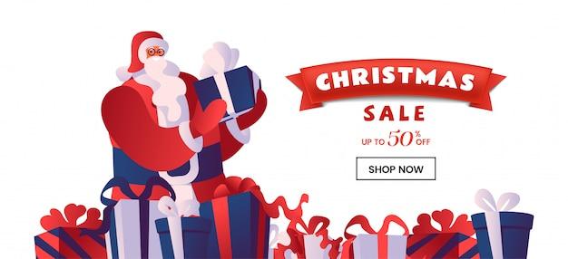 クリスマス割引販売バナー Premiumベクター