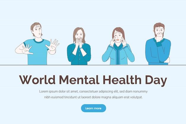 Всемирный день психического здоровья концепции. психология консультирование, эмоциональные проблемы, психотерапия иллюстрации. Premium векторы