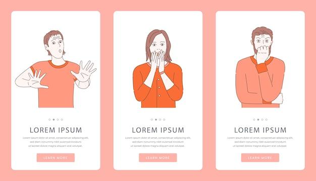 精神的な問題または心理学カウンセリングのモバイルアプリ画面。怖い、おびえた、ヒステリックな男性と女性。 Premiumベクター
