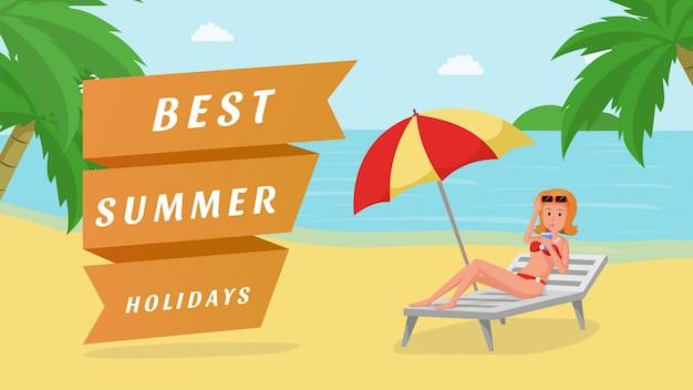 最高の夏休みバナーテンプレート Premiumベクター