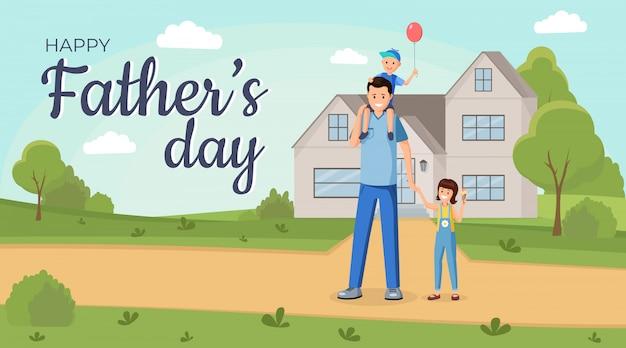 С днем отца. молодой отец держит дочь за руку, неся маленького сына на плечи героев мультфильмов. Premium векторы