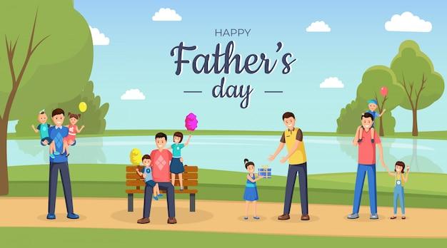 ハッピー父の日。幸せなお父さんと小さな子供たち、息子と娘の屋外漫画のキャラクター。 Premiumベクター