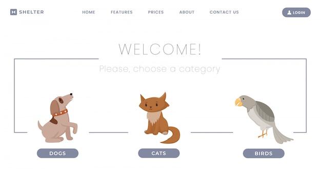 Шаблон посадочной страницы приюта для животных. центр усыновления потерянных домашних животных, бездомных собак и кошек Premium векторы