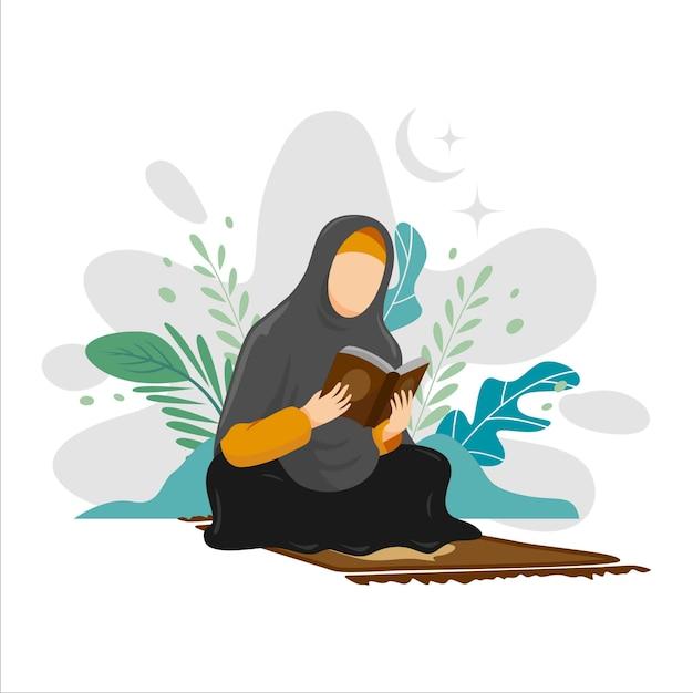 聖クルアーンを日々の活動で勉強して読む男女のイラスト Premiumベクター
