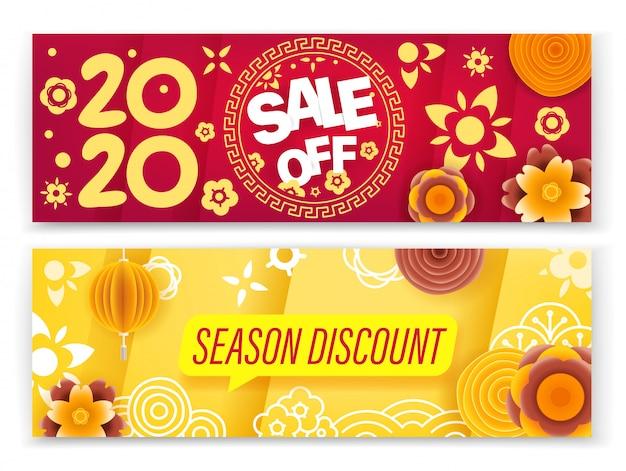 シーズン販売コンセプト、中国の新年販売バナーコレクション Premiumベクター