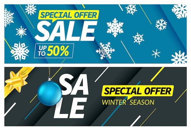 冬季セールスペシャルバナーセット Premiumベクター
