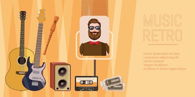 音楽コンサートの水平方向の概念。水平方向の音楽コンサートバナーの漫画イラスト Premiumベクター