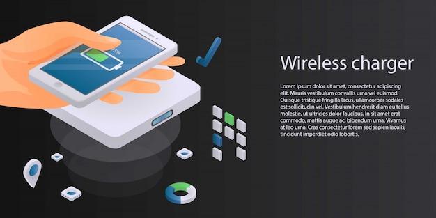 ワイヤレス充電器コンセプトバナー、アイソメ図スタイル Premiumベクター
