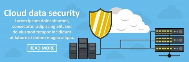 Облако данных безопасности баннер горизонтальной концепции Premium векторы