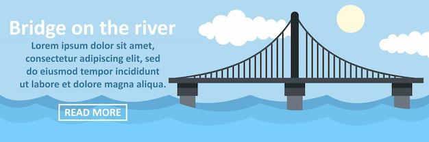 川のバナー水平概念を橋します。 Premiumベクター