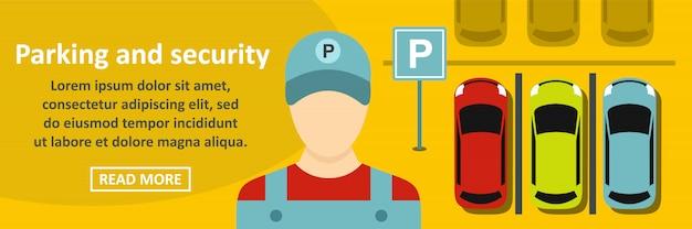 駐車場とセキュリティバナーの水平方向の概念 Premiumベクター