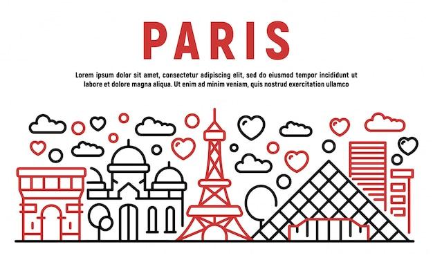 Парижское знамя, стиль контура Premium векторы