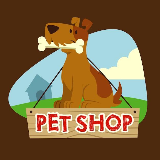 ペットショップマスコットの犬 Premiumベクター