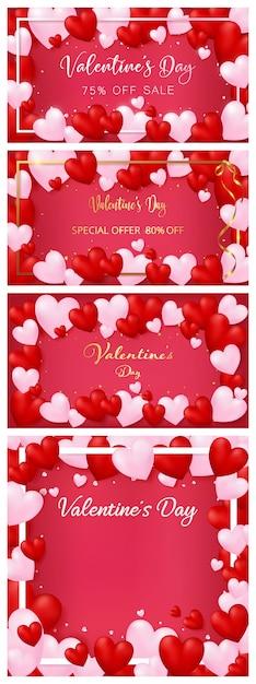 心のボーダーとバレンタインデーの招待状カードのテンプレートのセット Premiumベクター