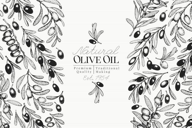 オリーブオイルのラベルテンプレート。ベクトルレトロなイラスト。手描きの刻まれたスタイル。オリーブオイル、オリーブ包装、天然化粧品、ヘルスケア製品のデザイン。ビンテージスタイルのイメージ。 Premiumベクター