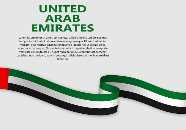 アラブ首長国連邦、ベクトル図の旗を振っています。 Premiumベクター