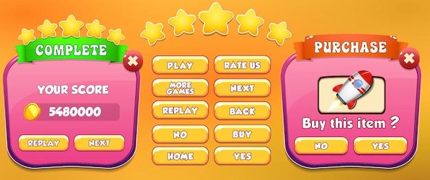 Завершить уровень и всплывающее меню покупки со звездами и кнопкой Premium векторы