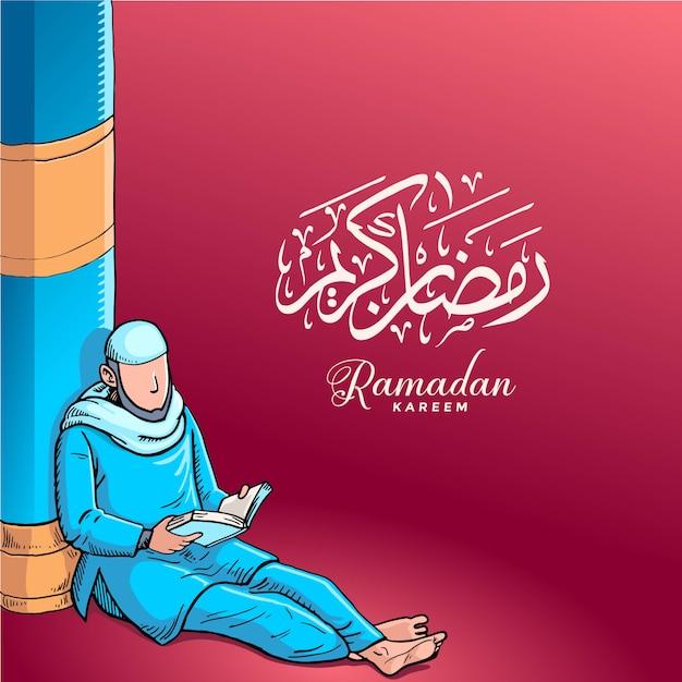 イスラム教徒の男性は聖クルアーンを読み、モスクの柱に寄りかかった。 Premiumベクター