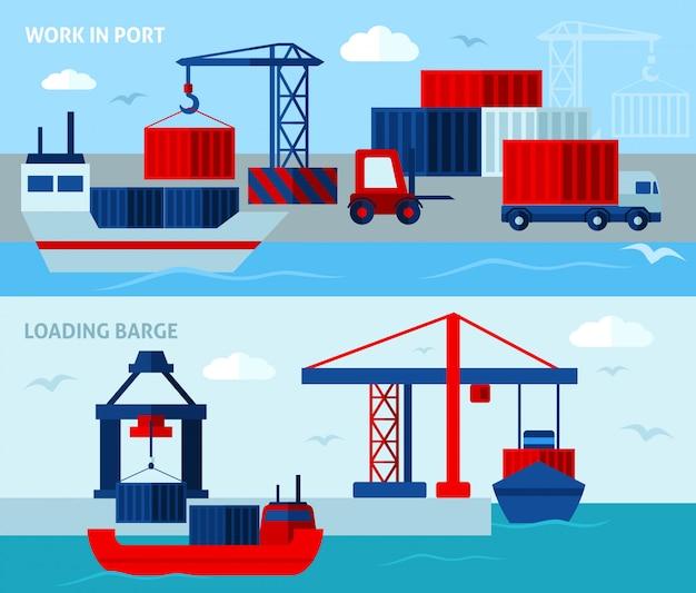 Плоский цветной морской порт горизонтальные баннеры Бесплатные векторы