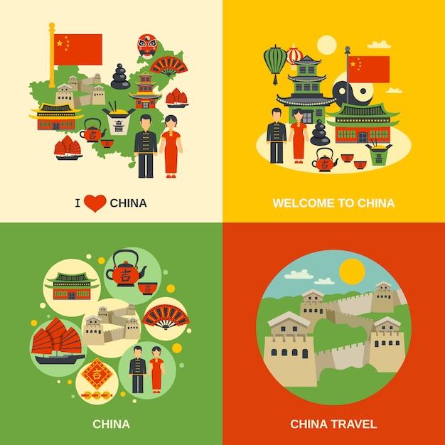 Элементы культуры китая Бесплатные векторы