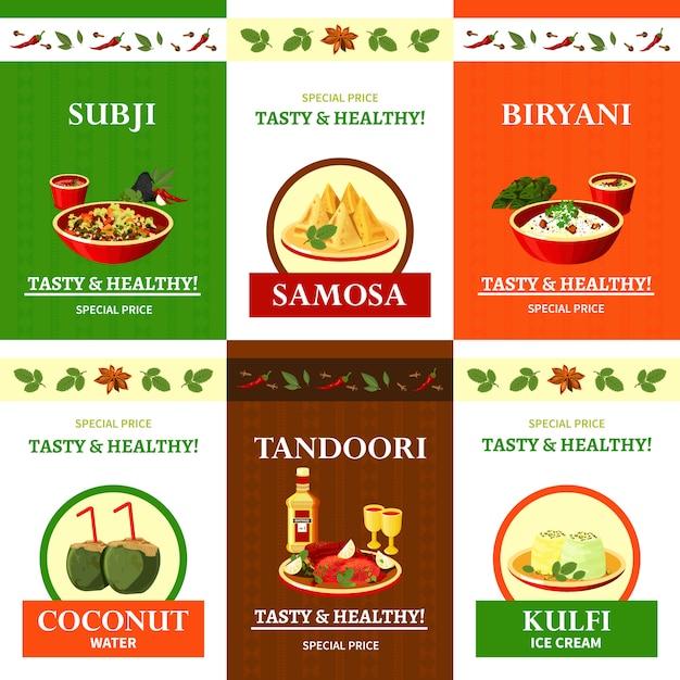 インド料理セットバナー Premiumベクター