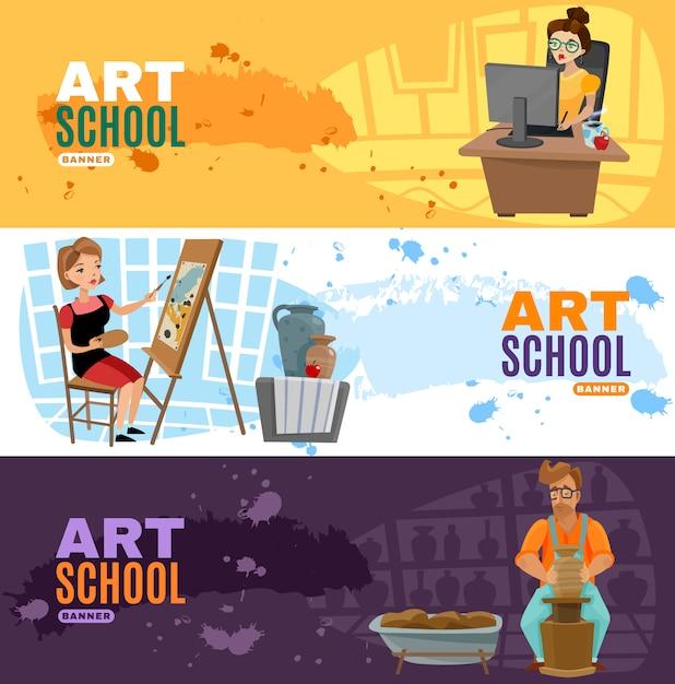 Набор баннеров художественной школы Premium векторы