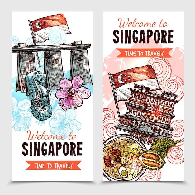 シンガポールスケッチ垂直バナー 無料ベクター
