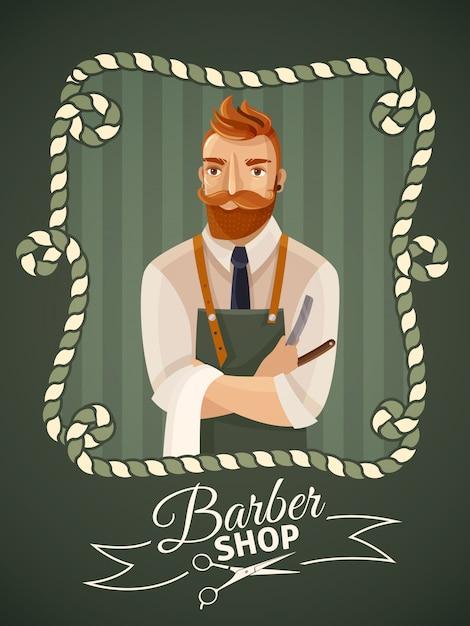 理髪店の背景 無料ベクター