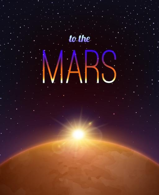 Марс реалистичный фон Бесплатные векторы