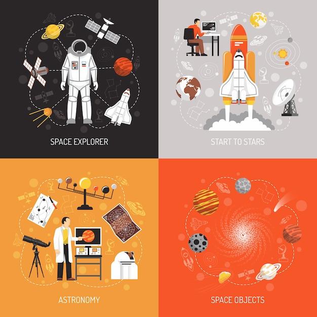 天文学デザインコンセプト 無料ベクター