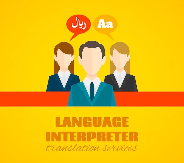 翻訳者と辞書サービスのバナー Premiumベクター