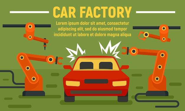 Автомобильная фабрика сварщика баннер, плоский стиль Premium векторы