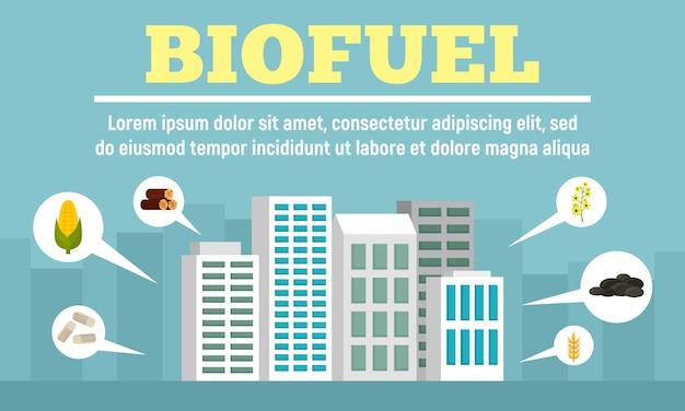 都市バイオ燃料バナー、フラットスタイル Premiumベクター