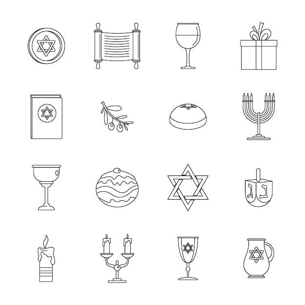 ハヌカユダヤ人の休日のアイコンを設定 Premiumベクター