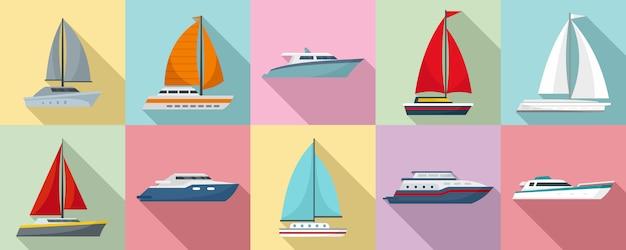 Набор иконок яхт Premium векторы