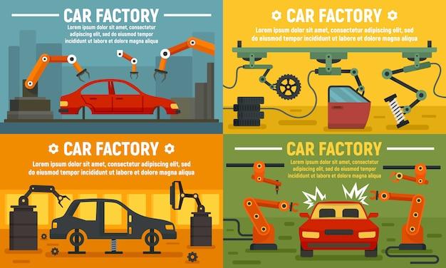 産業自動車工場バナーセット Premiumベクター