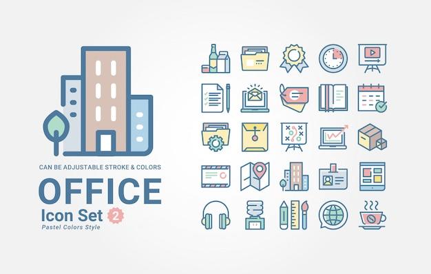 オフィスのアイコンを設定 Premiumベクター