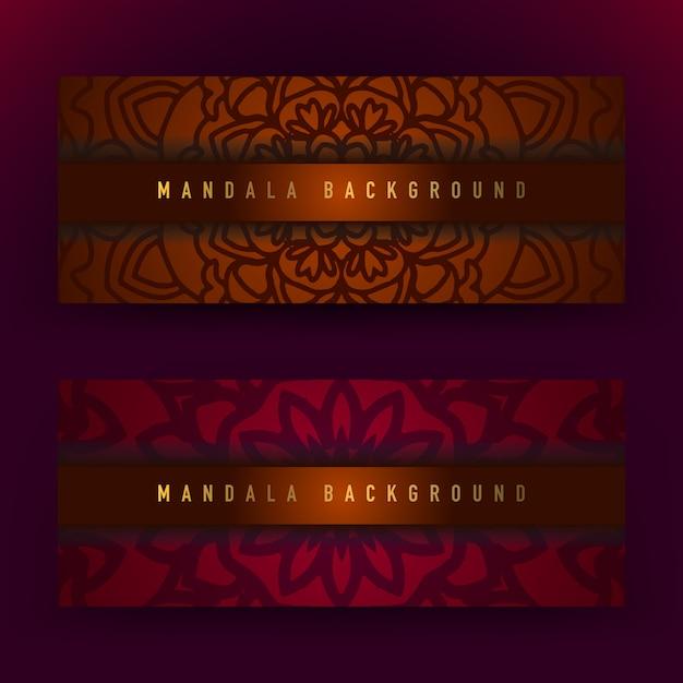 茶色と紫のマンダラの背景 Premiumベクター