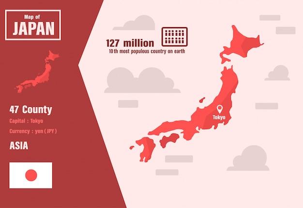 Векторная карта японии Premium векторы