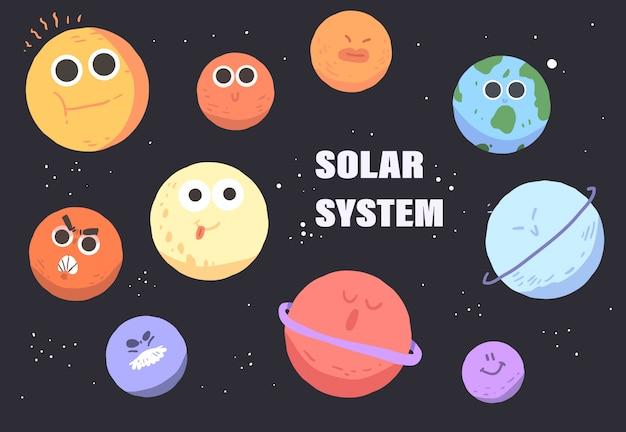 太陽系の惑星。太陽系の惑星 Premiumベクター