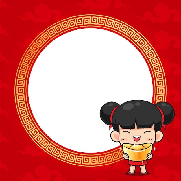 赤に赤の伝統的な衣装でかわいい中国の女の子 Premiumベクター
