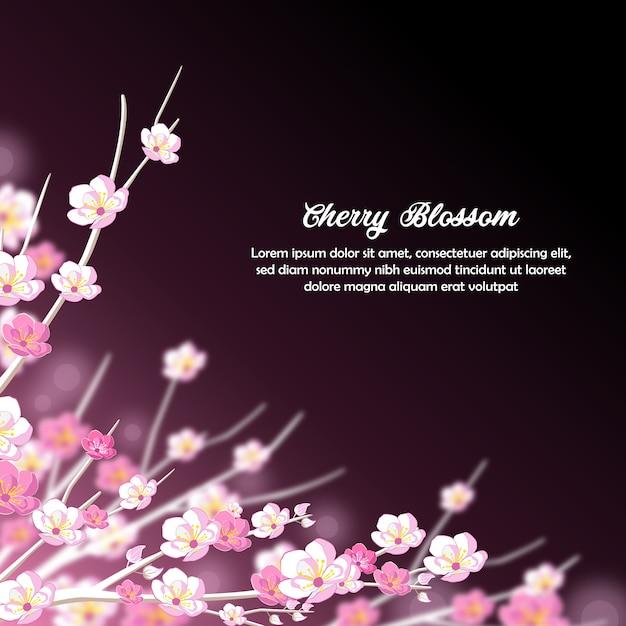 夢のような紫と白の桜の招待状の背景 Premiumベクター